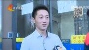 青岛赶集网服务热线