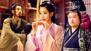 美人心計-第18集 (林心如版)