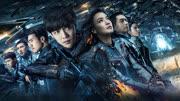 別罵鹿晗了,《上海堡壘》換成吳京來主演,一樣也是個爛片