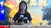 電影《烈火英雄》北京首映 楊紫拍婚紗照遇火情 歐豪勇沖火場救