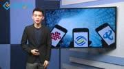 中國聯通4G  中國聯通4G 網絡通信 廣告宣傳