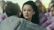 鄭爽演繹誅仙云夢川劇情電影上篇
