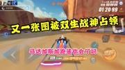 QQ飛車手游:此圖居然暗藏彩蛋!雖意義不大,但玩家很是用心
