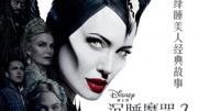 李安威爾史密斯新片《雙子殺手》即將上映,兩個史皇終極對決