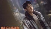 網劇《時空來電》定檔10月23日 騰訊視頻上映!