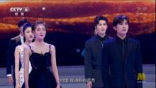 2019第28届金鸡奖百花电影节开幕式晚会全程完整,易烊千玺王俊凯