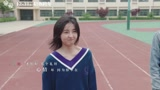 《寵愛》(電影《寵愛》同名主題曲)MV | 歌曲甜蜜指數再度升級!