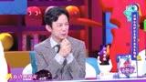 奇葩说第4季之赵又廷曝圆圆怪癖 马薇薇飙演技