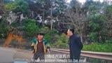 《受益人》行車記錄儀片段大鵬向柳巖講述真相 你會原諒伴侶撒謊嗎