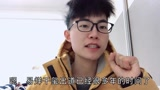 李庚希找徐崢要易烊千璽門票,在《吐槽大會》上,網友:羨慕美女
