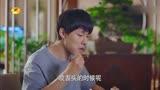 【下一站是幸福】18-5 完了,賀燦陽,你在這個家里連說一句好吃都要遭白眼了