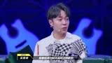 """乐队我做东之真人版""""缝纫机乐队""""登台 吴青峰自曝是宇宙人粉丝"""