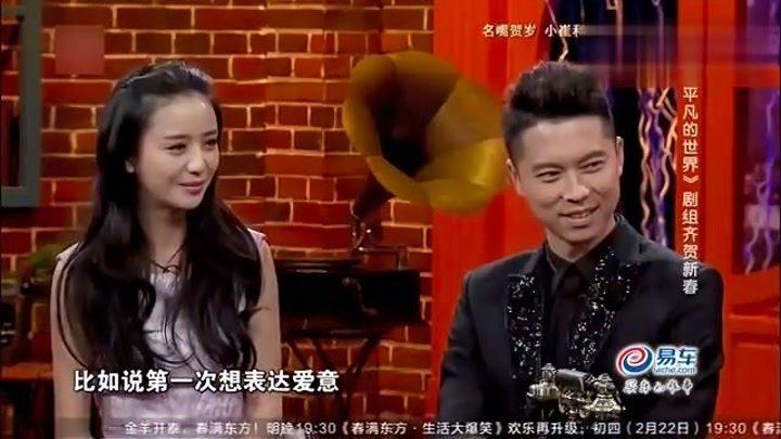 崔永元采访佟丽娅、袁弘、王雷、李小萌,大赞好样的让我刮目相看