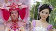 古裝劇雷人造型大考古+劉亦菲頂花圈大婚+霍思燕七仙女服裝似批發