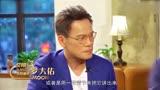 星月私房話:吳宇森拍攝《太平輪》,親自邀約羅大佑創作主題曲!
