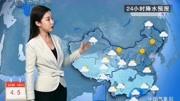4月5日天气预报 今明两天南方强降雨依旧频繁 北方气温起伏明显