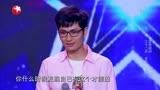 這是《中國達人秀》第六季第一期四位老師最開心的時候了