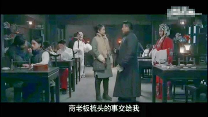 尹正在匯賓樓的最后一次戲,黃曉明挺身而出幫其解圍