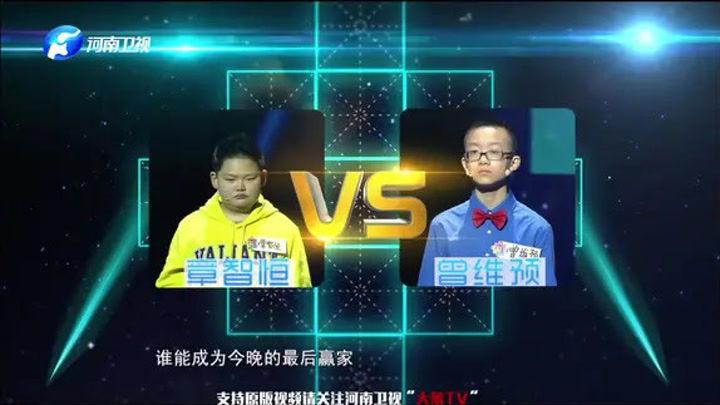 漢字:小學生被考漢字,寫出一字,馬東 于丹  高曉松 當場爭執