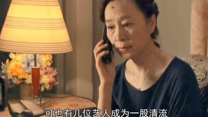 """""""國民媽媽""""奚美娟不可一日無書,旅行把《新華字典》都帶上了"""