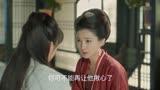 《清平樂》徽柔和曹評親吻被官家看見:爹爹會不會要殺了他!