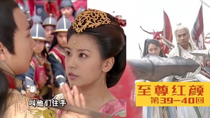 媚娘挾持皇上助君羨離開,盈盈開始被眾人懷疑—至尊紅顏39-40回