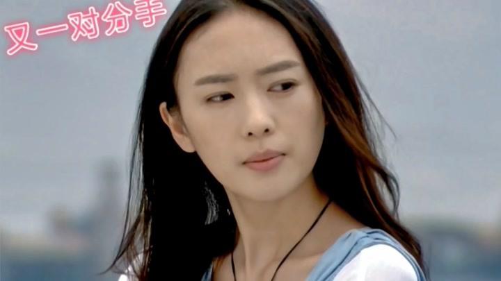 新閨蜜時代20:韓文靜騙小莊的事,被成曉峰知道,兩人分手結束