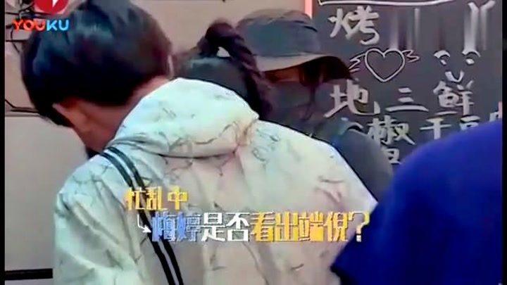 綜藝:陳明昊想吃蛋炒飯提問曾黎,沒想到一下就被梅婷發現