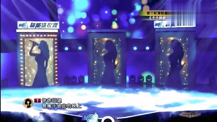 綜藝:陳漢典反串陳慧嫻驚艷全場,觀眾驚訝本人來了