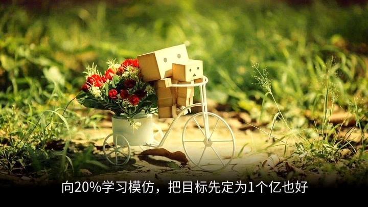生活有詩和遠方,高曉松說得有理,但眼下的茍且怎么辦?