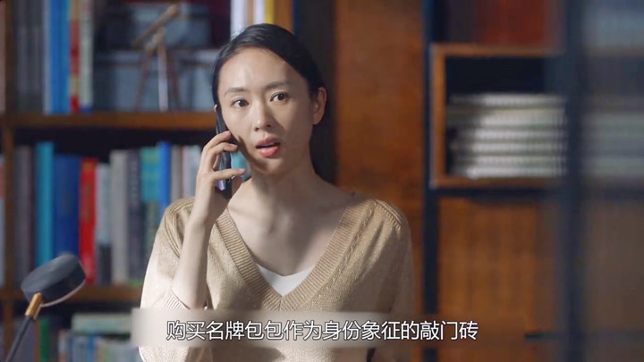 三十而已:王太太如何評價顧佳,一開口讓人刮目相看!實力太強