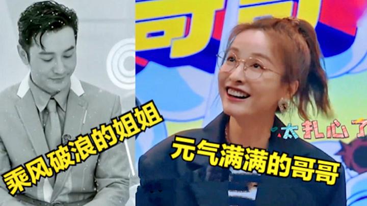 黃曉明與吳昕:一個姐姐的團欺,一個哥哥的團欺,誰更讓人可憐