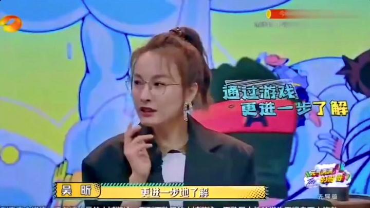 """楊洋問最喜歡哪位姐姐?王耀慶脫口而出""""萬茜"""",給吳昕氣壞了!"""
