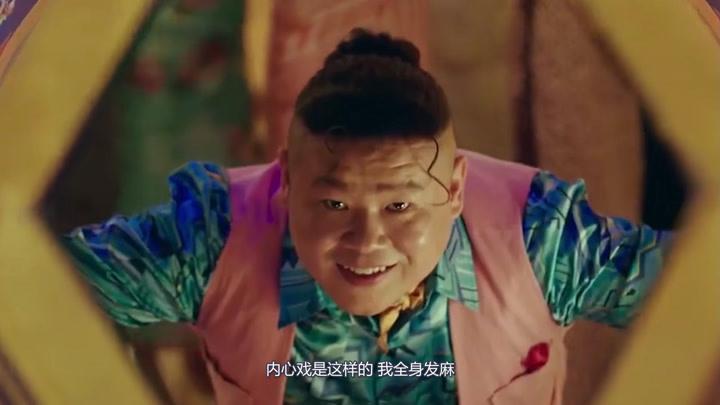 鼠胆:岳云鹏配丽质佳人佟丽亚,喜剧也会有深意,爆笑全场
