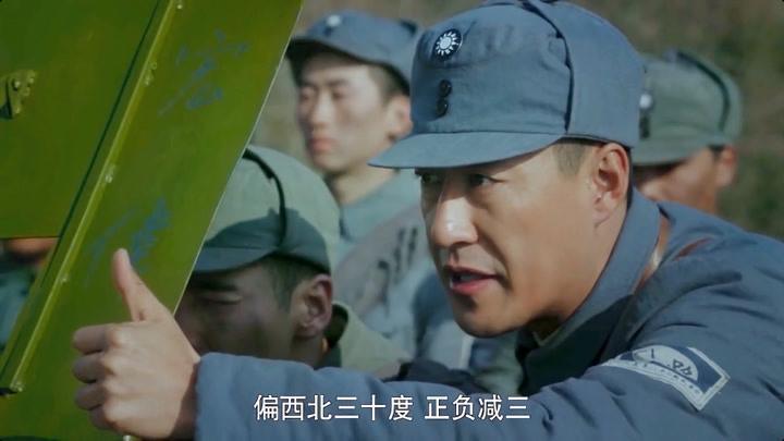 炮神:楊志華死守代縣,一炮炸掉鬼子彈藥庫,這戰打得太慘烈