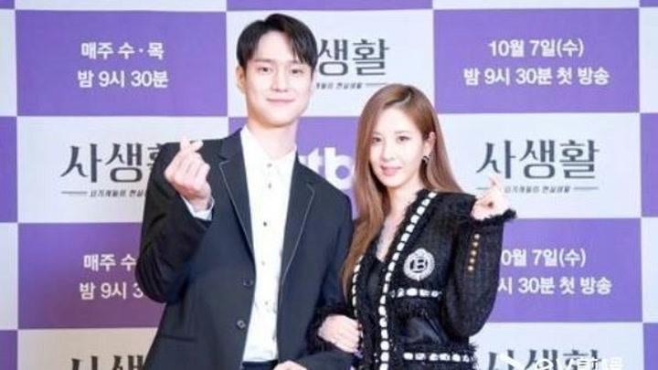 徐賢和高庚杓一起出席了JTBC電視劇《私生活》的線上制作發表會。養眼的帥哥美女!