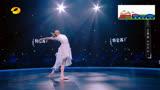 舞蹈風暴第2季芭蕾皇后譚元元驚艷出場 天鵝歸來令人窒息的美