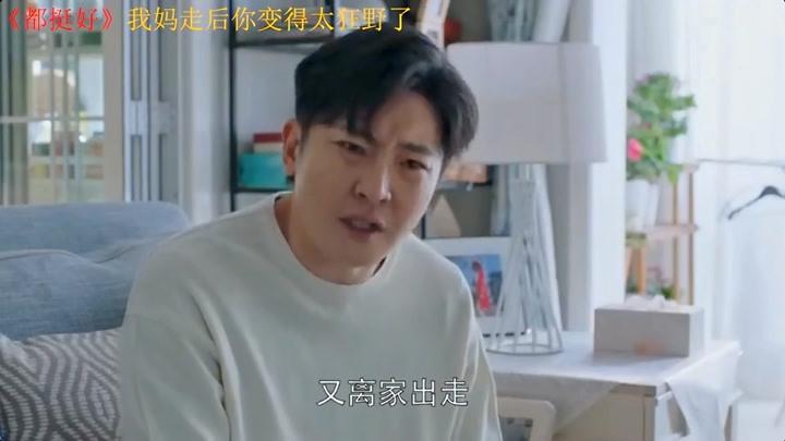 超嗨的怼人现场,郭京飞怼苏大强:我妈走后你现在变得太狂野了!
