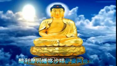 佛教音乐-原版《大悲咒》最好听梵音字幕