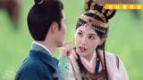 用《世間美好與你環環相扣》打開《燕云臺》看蕭燕燕與韓德讓的愛情
