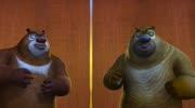 熊出没之夺宝熊兵:熊二不能输给熊大,跳起草皮舞!